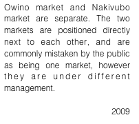 Owino market and Nakivubo market are separate. The two markets are positioned directly next to each other, and are commonly mistaken by the public as being one market, however they are under different management.